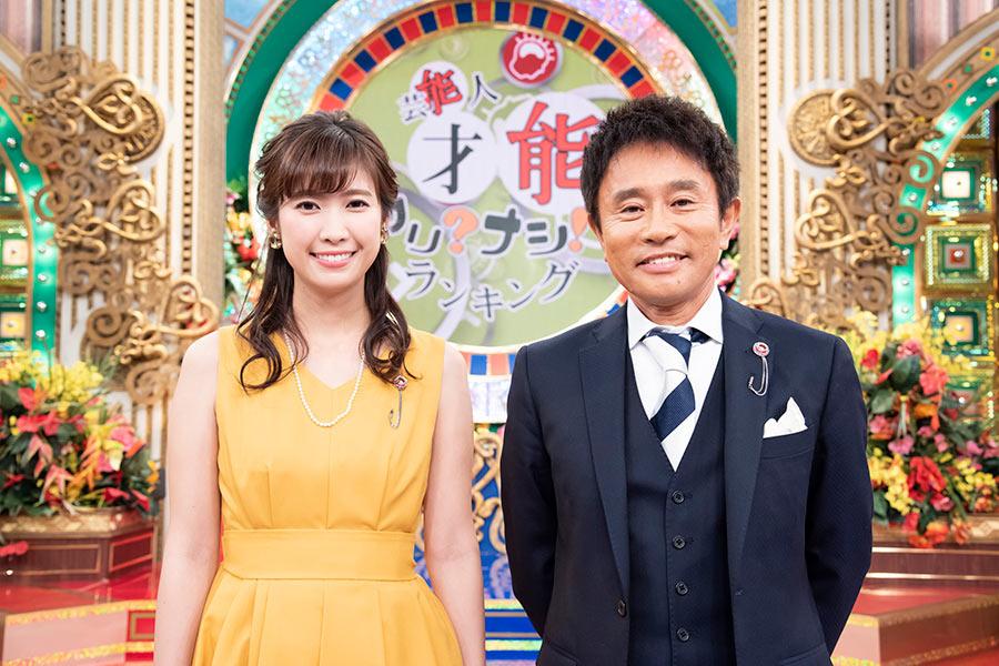 番組MCの浜田雅功(右)と、アシスタントの玉巻映美アナ