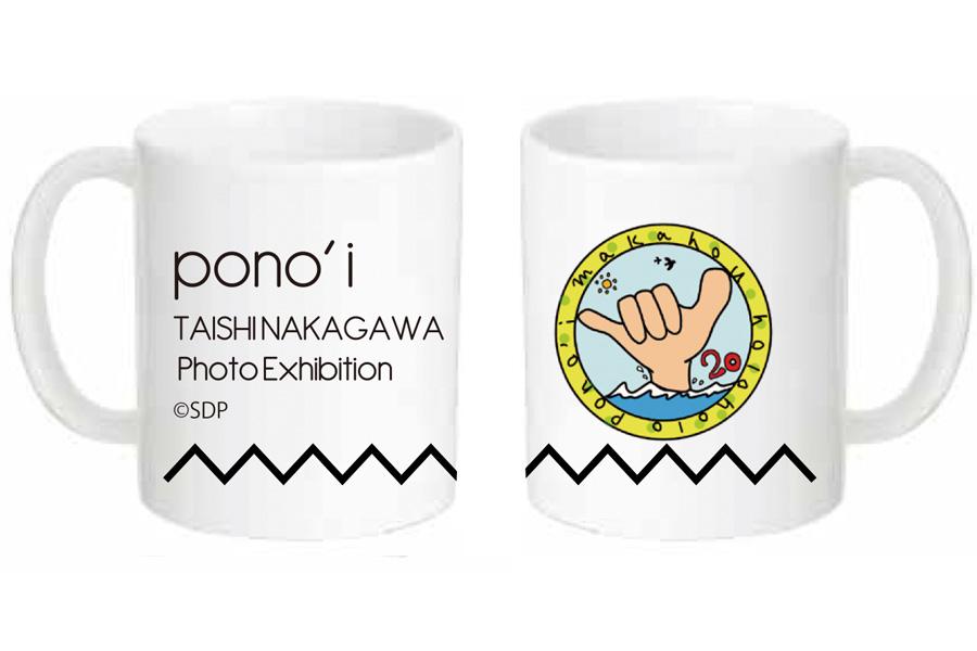 マグカップ1800円