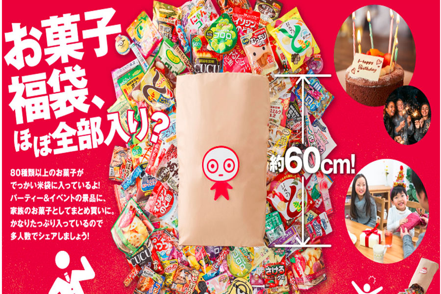 Uha 味覚 糖 【公式】この食感、コロロだけ。- UHA味覚糖