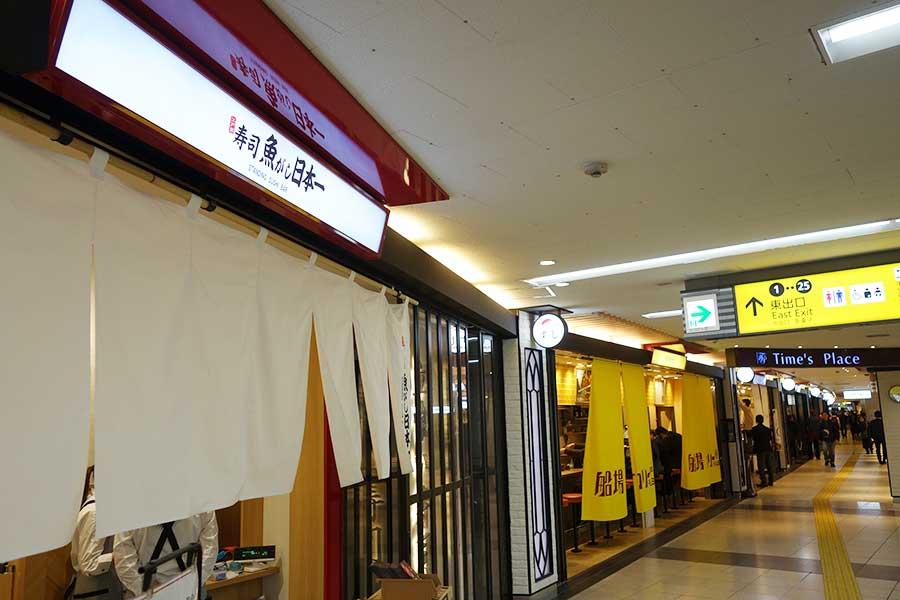 近鉄・大阪難波駅がリニューアル。寿司、カレー、うどんなど幅広いジャンルがそろうスポットに