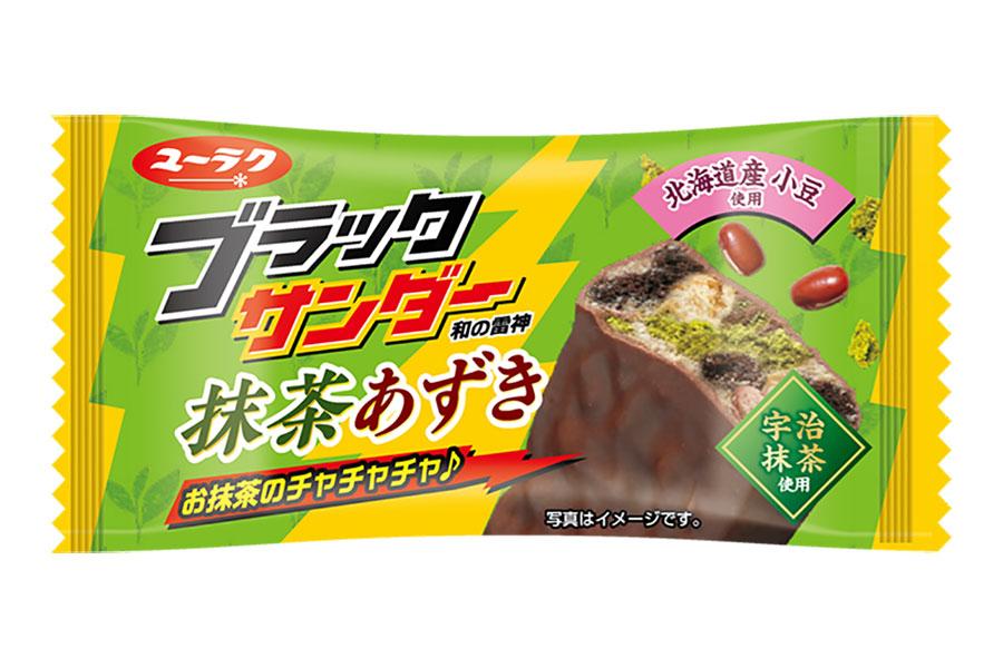 北海道産小豆を使用した新商品「ブラックサンダー抹茶あずき」(40円・税別、参考価格)
