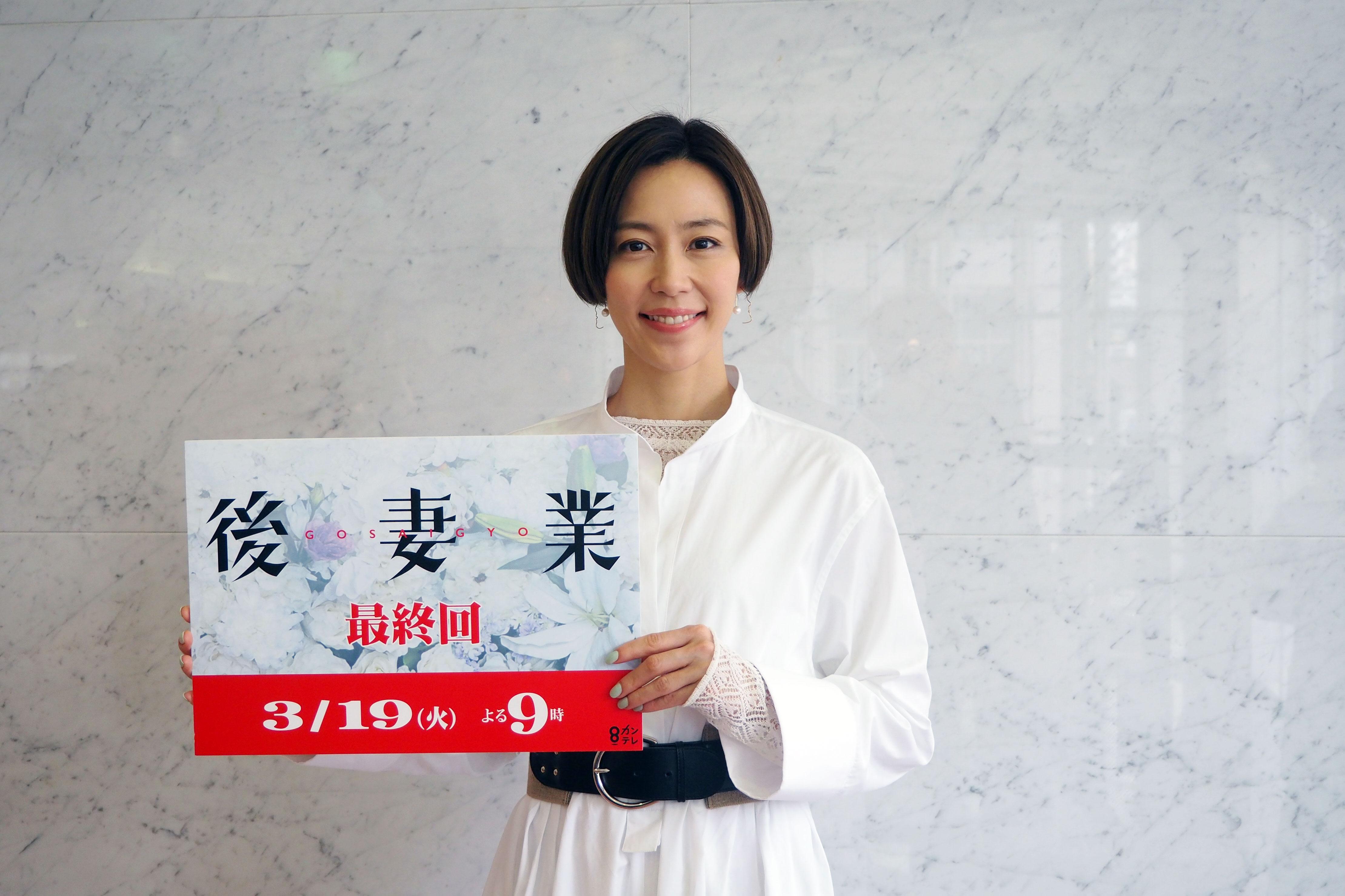 3月19日に最終回を迎える『後妻業』主演の木村佳乃(16日・大阪市内)