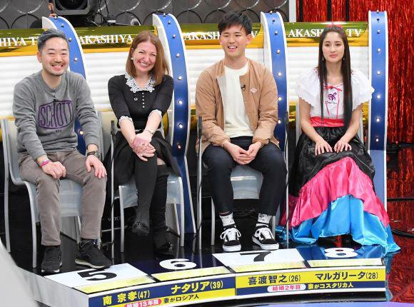 左から、南宗孝さん、ロシア人の奥さまナタリアさん、喜渡智之さんとコスタリカ人の奥さまマルガリータさん 写真提供:MBS