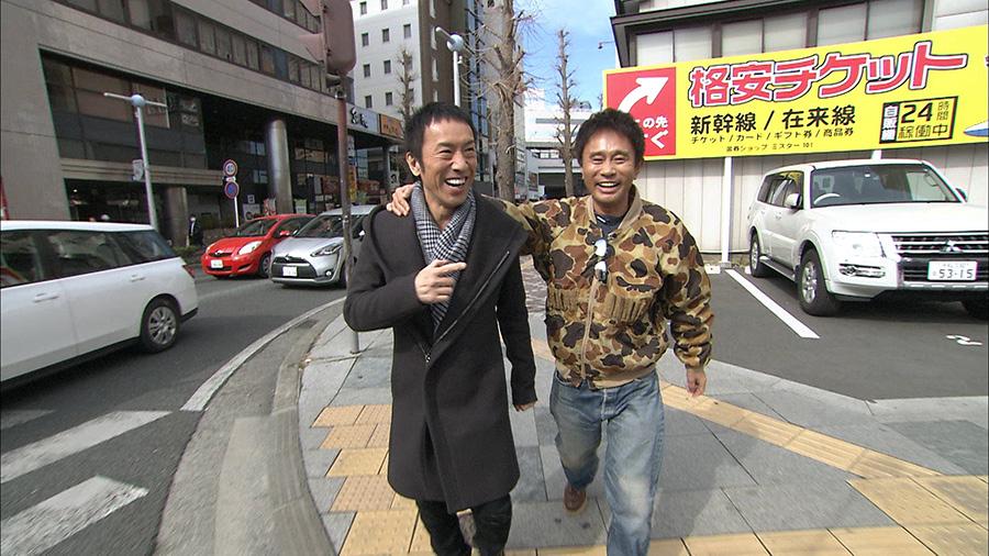 大阪から静岡へ大移動。「浜松餃子」を本場・浜松で食べるため、店へ向かう2人