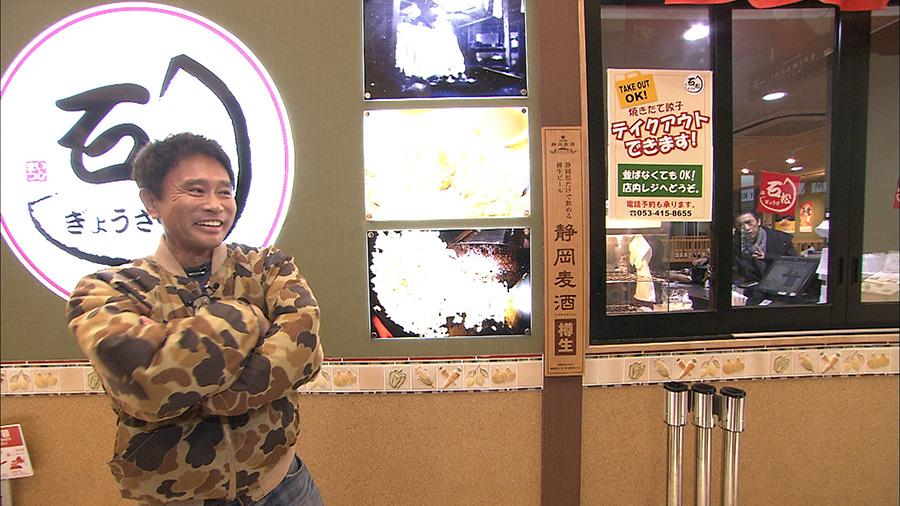 浜松餃子の名店では、筧自ら店の本社と電話でガチ交渉!?