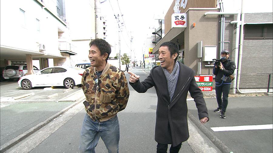 果たして2人は念願の浜松餃子にたどり着けるのか!?