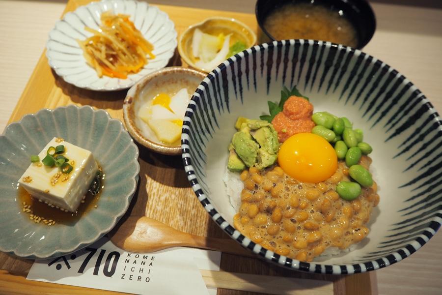 アボカド×明太子×枝豆の組み合わせで女性に人気の「カラフルスタイル」(900円)