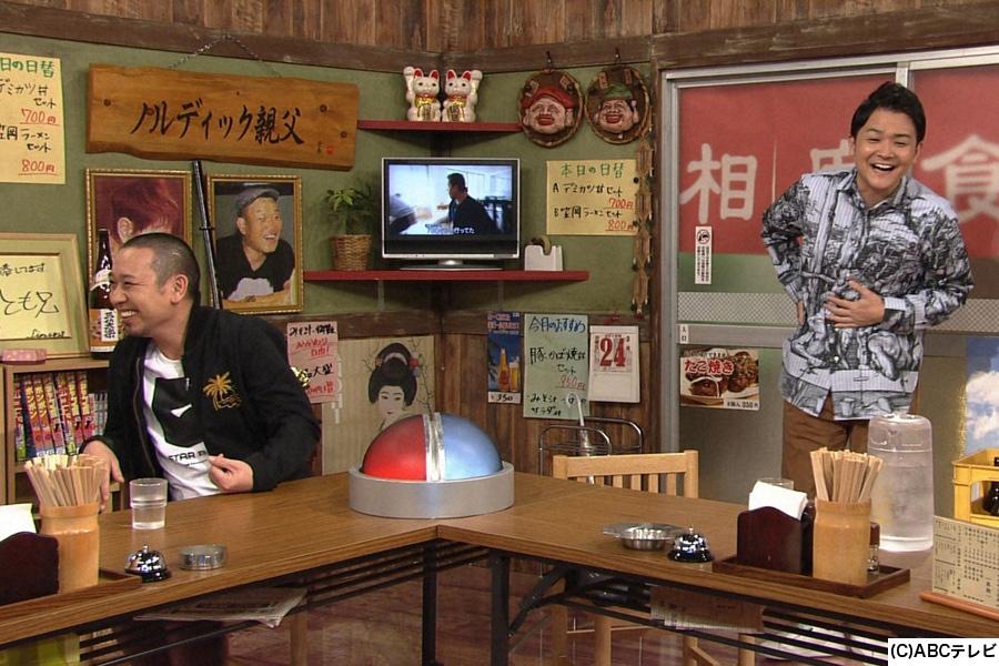 津田の登場を残念がる千鳥(左から大悟、ノブ)