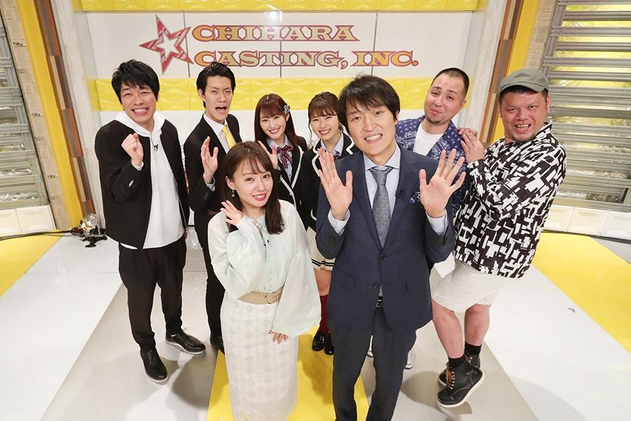 3月30日に放送されるバラエティ特番『千原キャスティング株式会社』(カンテレ)