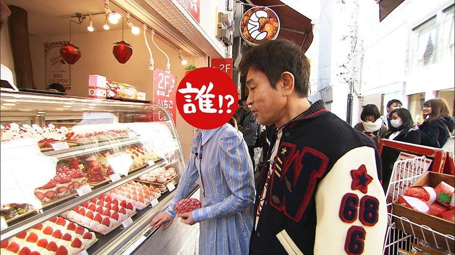イチゴスイーツ専門店で、浜田はタジタジに 写真提供:MBS