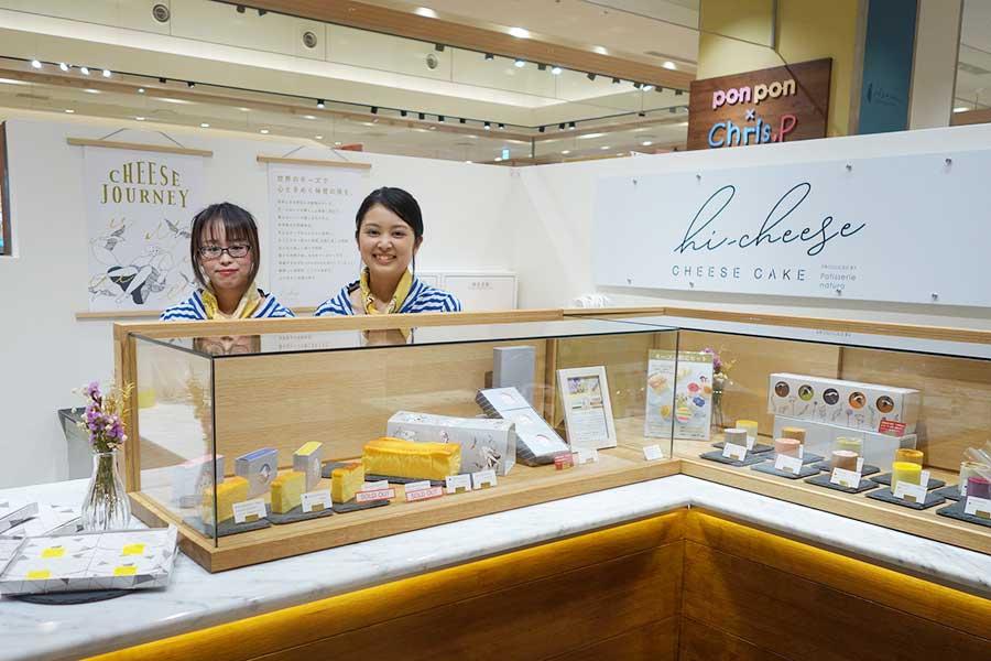 クオリティが高いなどさまざまな意味を店名に込めた「ハイチーズ」。焼き菓子ラングドシャも販売