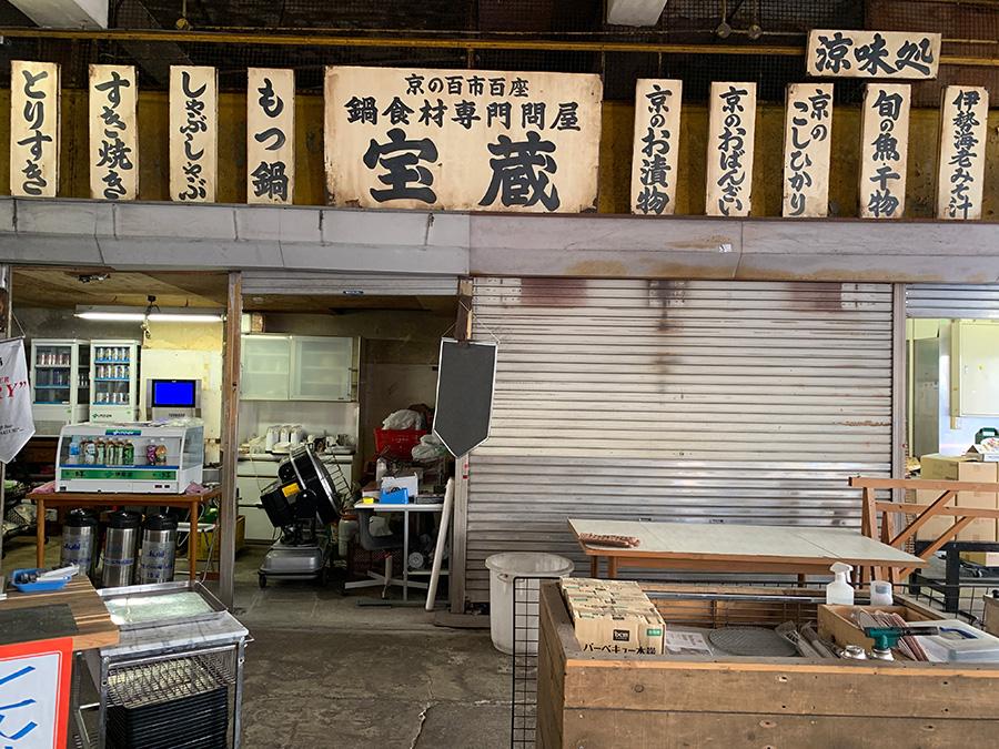年季が入った看板に見えるが、実はベニヤ板。東映・京都撮影所の美術スタッフの技術に驚き