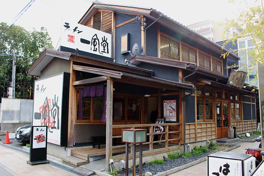 2003年に「麺翁 百福亭」としてオープンし、2008年に「一風堂 池田店」としてリニューアル。「百福元味」は限定メニューとして少しずつ改良を重ねてきた