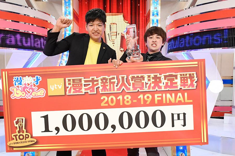 『第8回ytv漫才新人賞決定戦』で優勝を飾ったからし蓮根(左から、伊織、杉本青空)