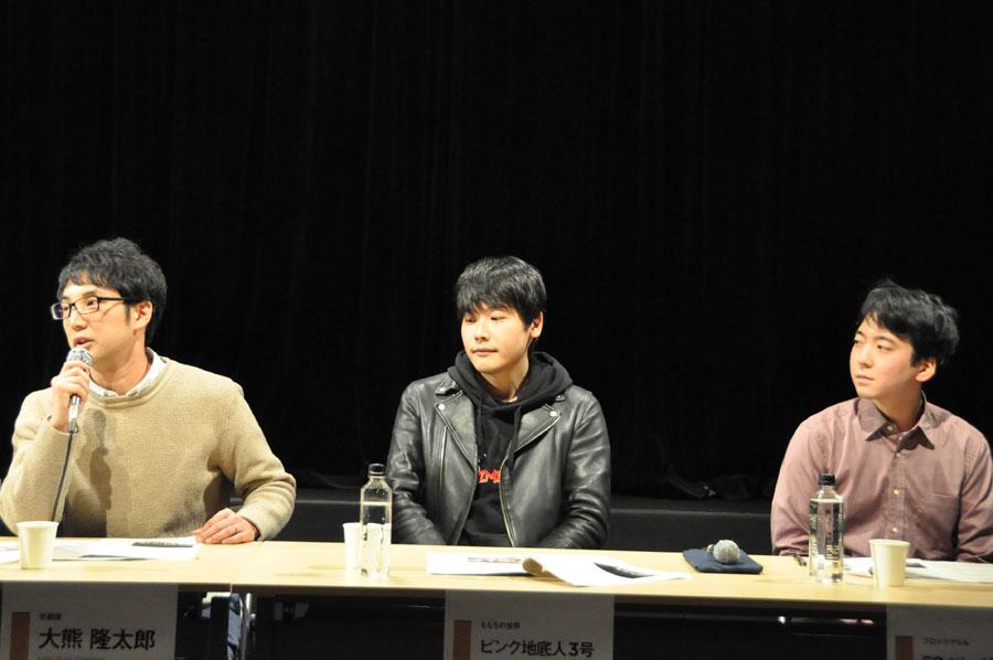 左から大熊隆太郎(劇団壱劇屋)、ピンク地底人3号(ももちの世界)、FOペレイラ宏一朗(プロトテアトル)