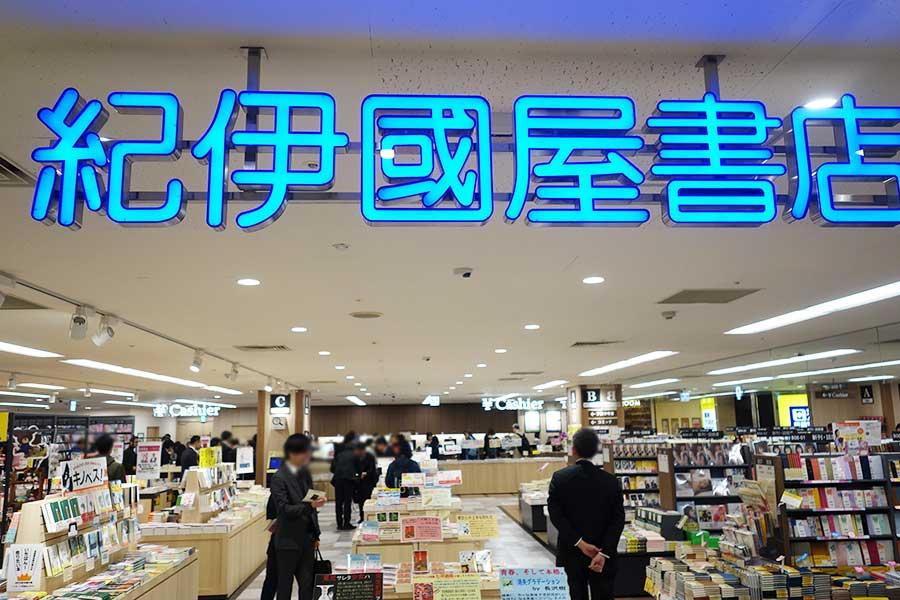 「紀伊國屋書店」は本館9階、オープン記念として作家によるトークやサイン会なども企画