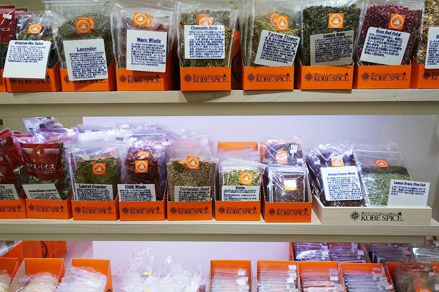 「神戸スパイス」では、カレー用のスパイスのほか、ハーブティーや食材も販売