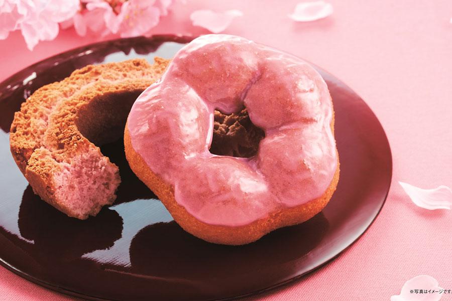桜風味にコーティングした桜の花ドーナツ「桜フレーバー」(129円)