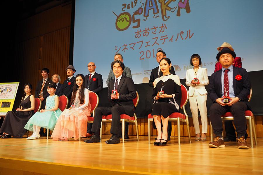 『おおさかシネマフェスティバル2019』授賞式の様子(3日・大阪市内)