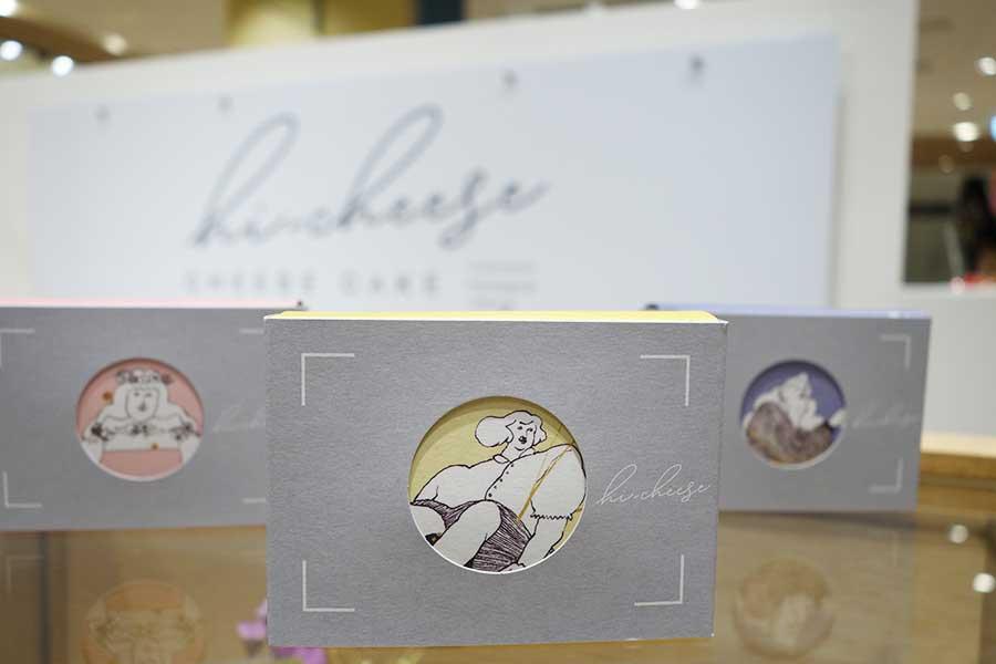 「ハイチーズ」の1切サイズのパッケージ。味ごとに色もデザインも異なる