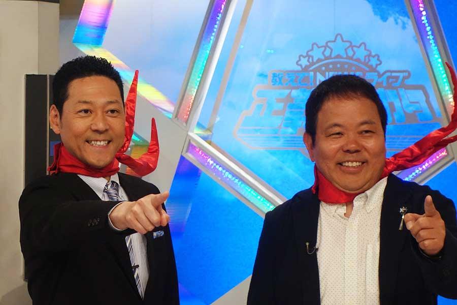 『教えて! ニュースライブ 正義のミカタ』のスタジオにて。左から東野幸治、ほんこん