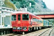 観光列車「四国まんなか千年ものがたり」で行く香川&徳島 [PR]