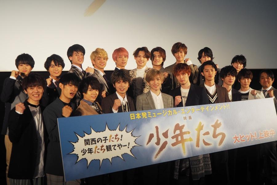 『映画 少年たち』の初日舞台挨拶に登壇した東西ジャニーズJr.(29日・大阪市内)