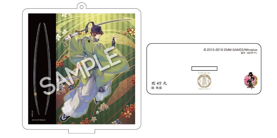 3500円【刀剣奉納プロジェクト&「刀剣乱舞-ONLINE-」ポストカード・クリアファイルセットコース】