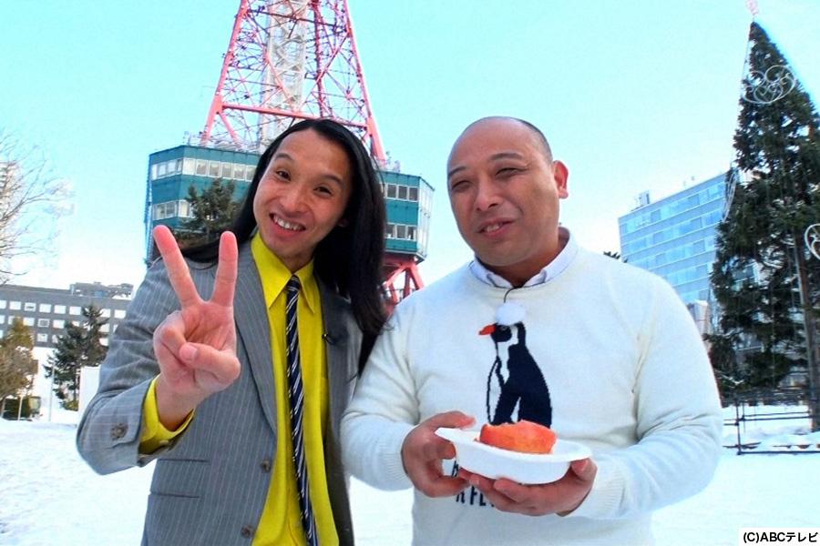 生まれ故郷の北海道札幌市に登場したトム・ブラウン