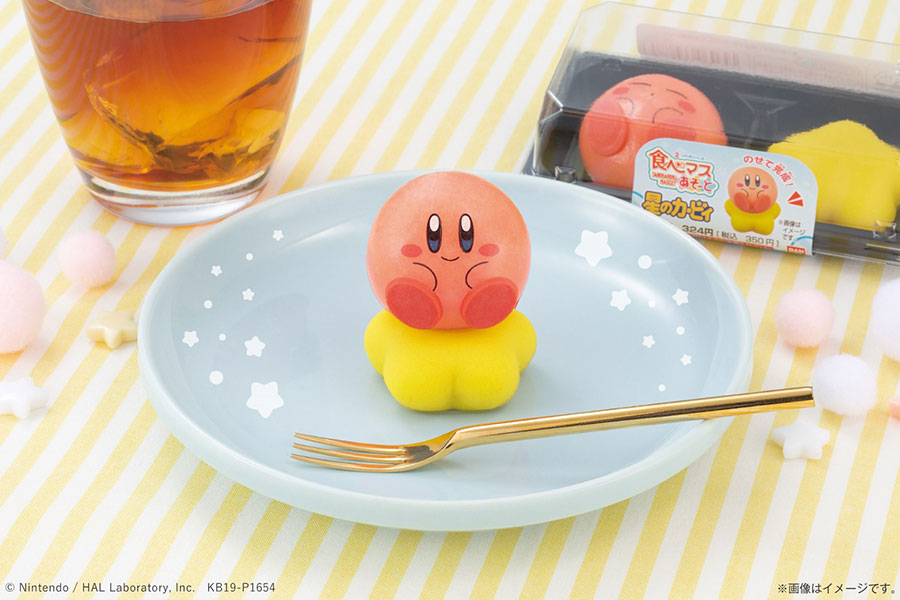 「食べマスあそーと 星のカービィ」(2個セット・350円)