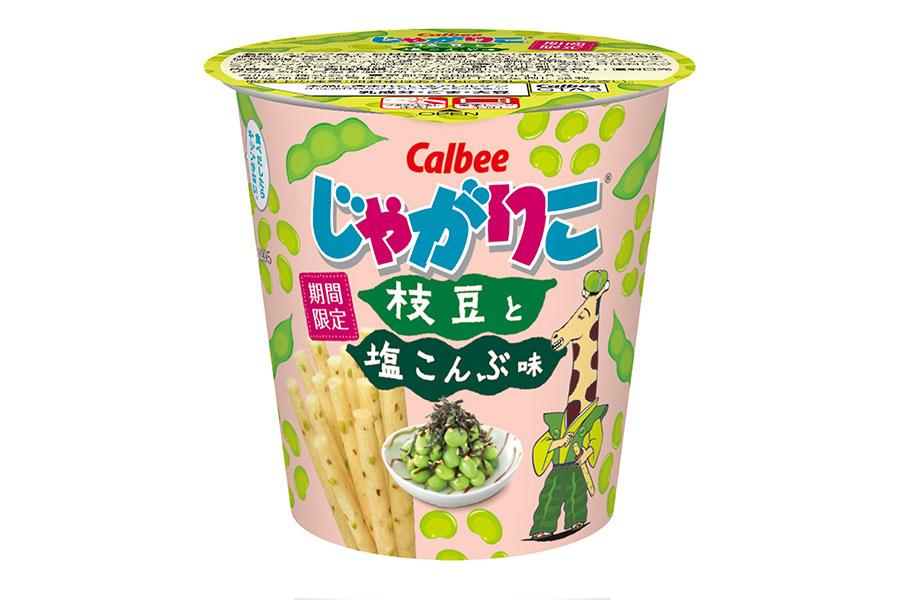 4月15日発売「じゃがりこ 枝豆と塩こんぶ味」(52g、想定価格・税込150円前後)