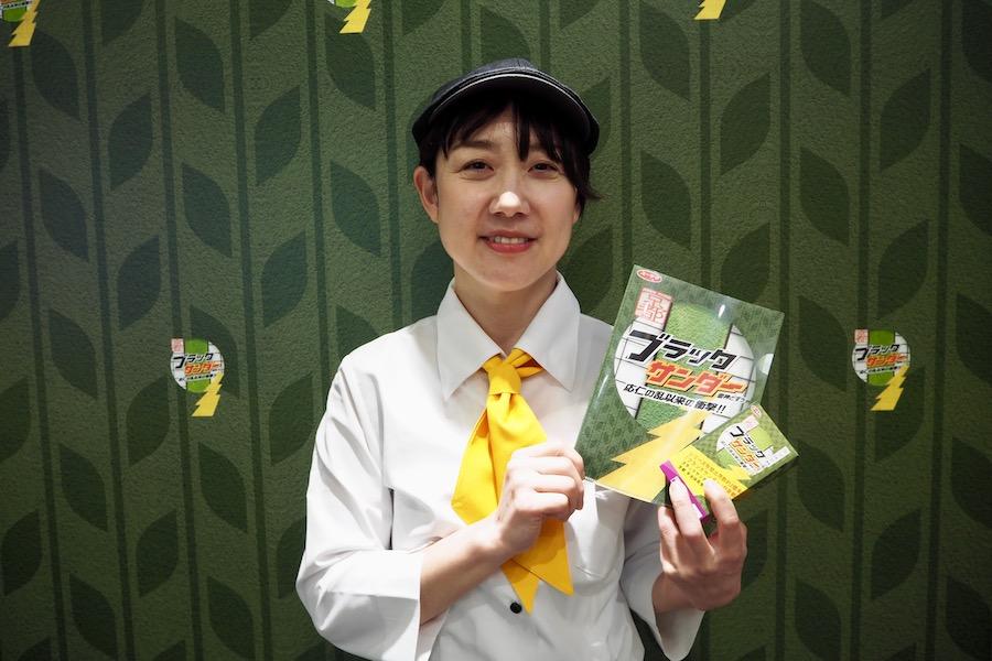 開店キャンペーンとして、1000円以上購入すると「京都ブラックサンダー」の1個入りボックスと、同店限定のクリアファイル(A5サイズ)がプレゼントされる。キャンペーンは4月9日まで