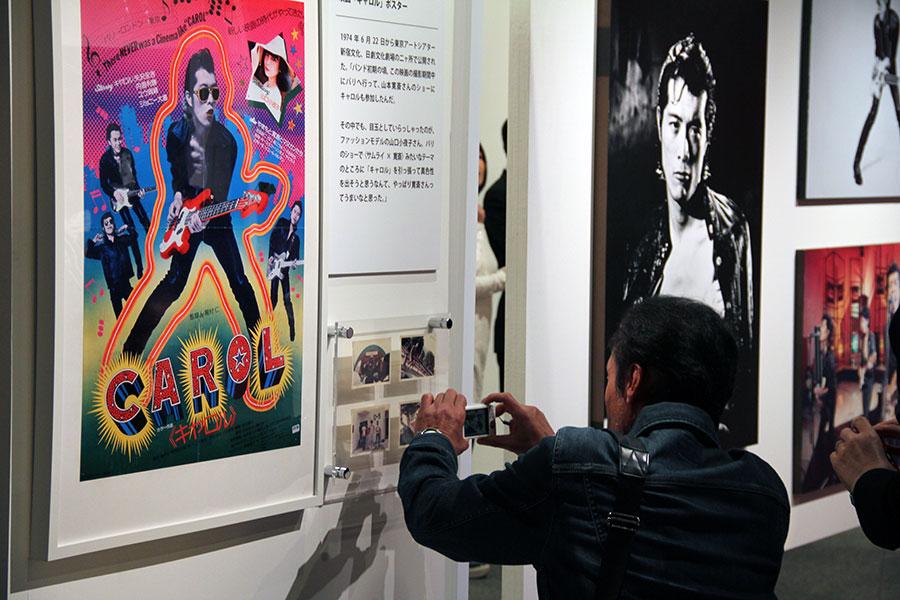 過去のポスターや写真とともに展示された、矢沢のプライベート写真にファンも興奮
