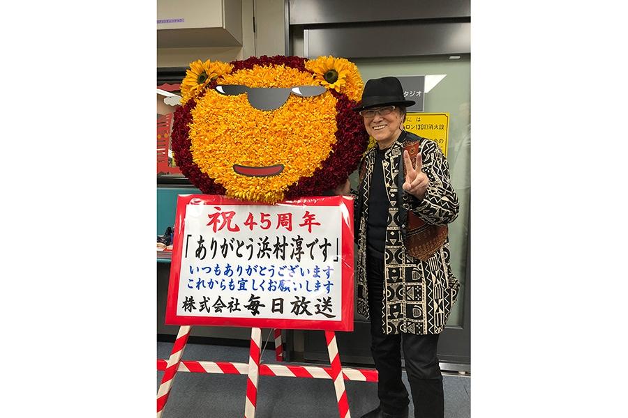 らいよんチャンの花輪とともに記念撮影する、浜村淳 写真提供:MBS