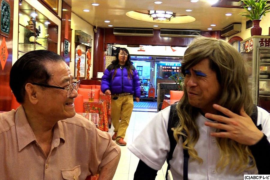 若手芸人が担当する新企画「台湾裏相席」、第1回はピン芸人の守谷日和が裏キャラの「女キャッチー」として登場