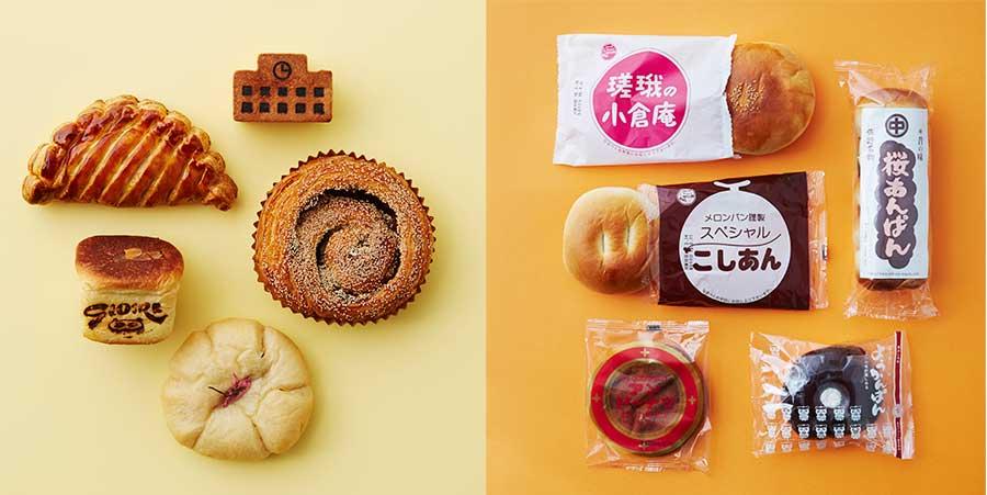 甘夏と組み合わせたふるーつあんぱん、おうち型のあんぱん、広島のこしあん入りメロンパンなどさまざまなあんパンも