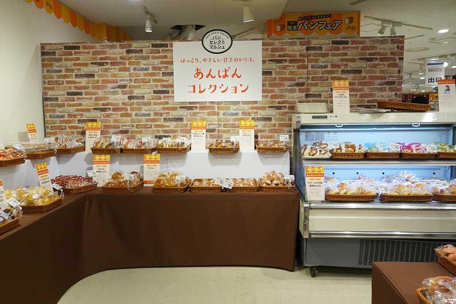 あんぱんコーナー。特に人気の東京・大島の「メイカセブン」の「うすかわあんパン(こしあん)」は整理券を配布。初日は約5分ほどで配布終了した