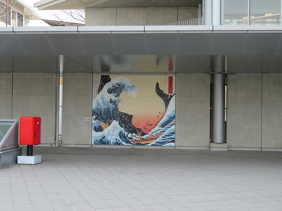 「和泉シティプラザ」に設置、中川学の作品(葛飾北斎作品をリライト)