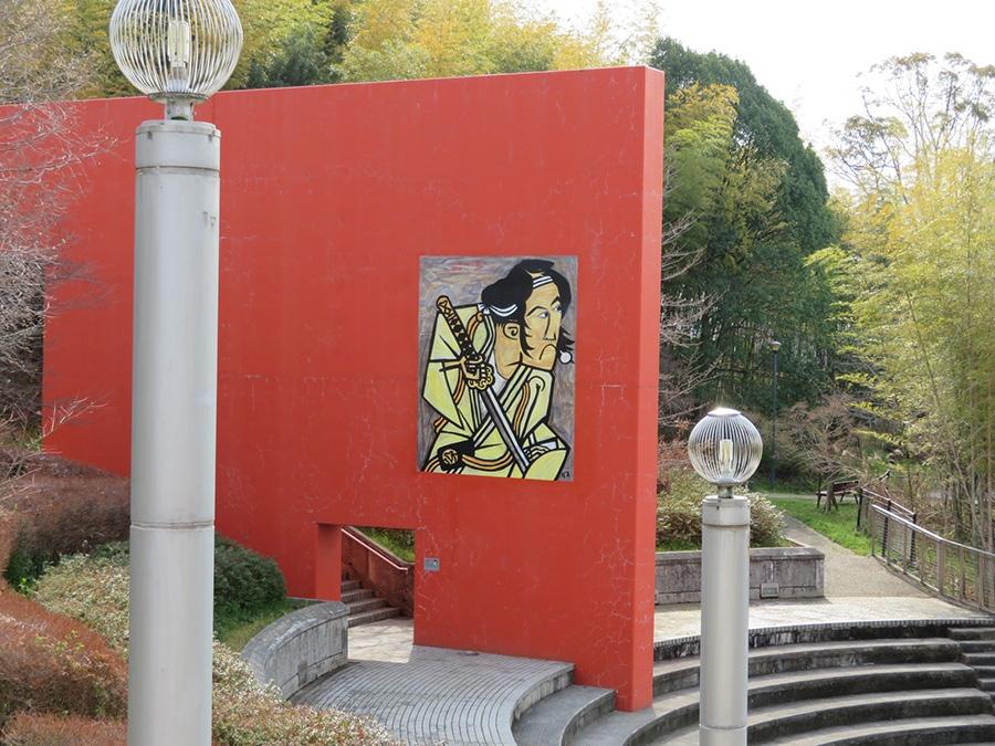 「宮ノ上公園」に設置、奈路道程の作品(東洲斎写楽作品をリライト)