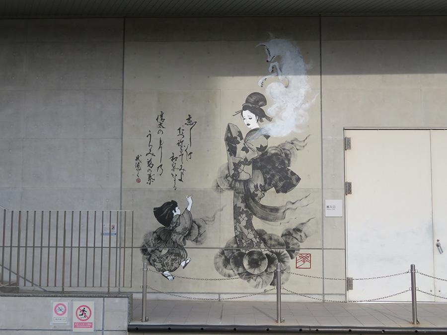 「和泉シティプラザ」に設置、東學の作品(歌川広重作品をリライト)