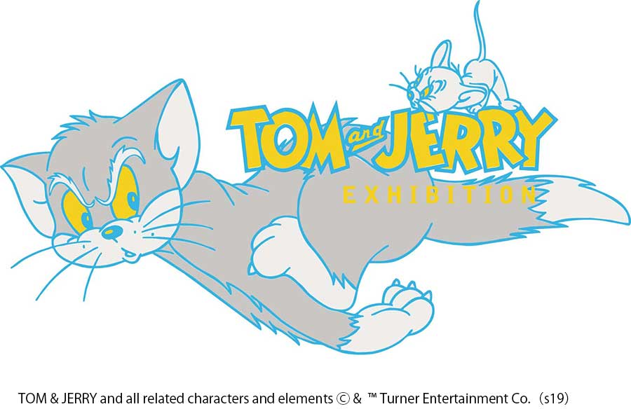 西日本で初開催される『トムとジェリー展』