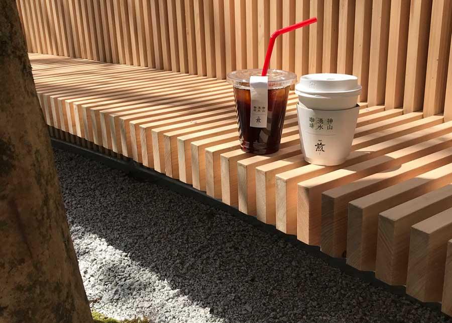 神山湧水珈琲「煎」は、日本の風土に合うコーヒーとして開発。和菓子とも合う味わいに
