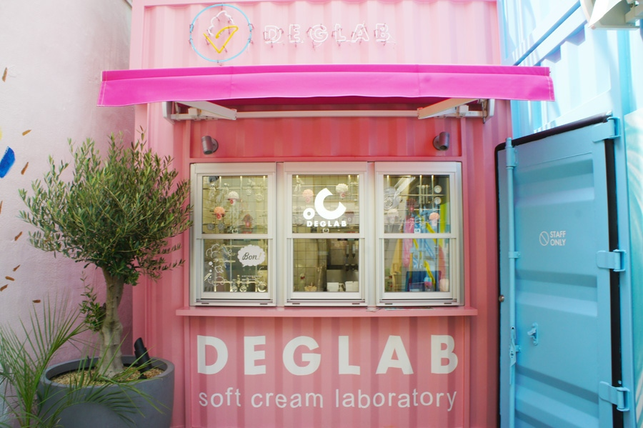 ピンクの外観が目立つ「ディグラボ」