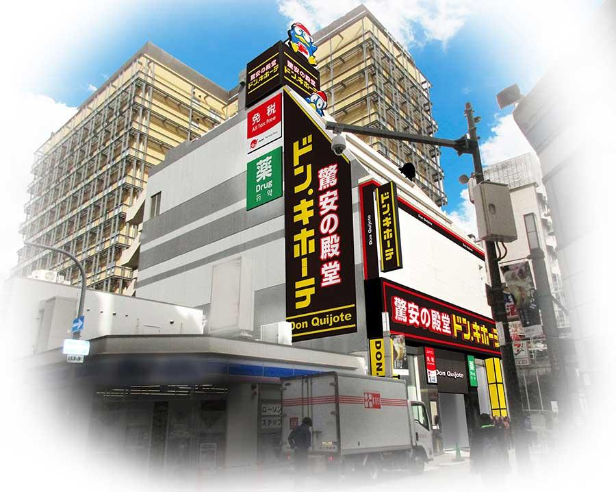 道頓堀で3店舗目となる、道頓堀北館。イメージ図