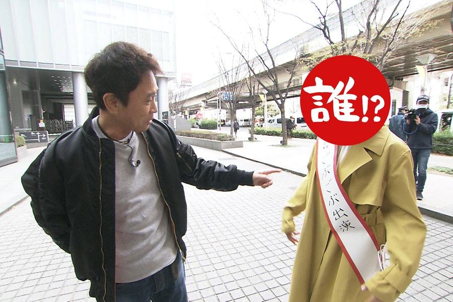 「祝! ごぶごぶ出演! 浜田さんと2人でロケ出来るようになりました」と書かれたタスキを肩にかけ、アピールする相方 写真提供:MBS