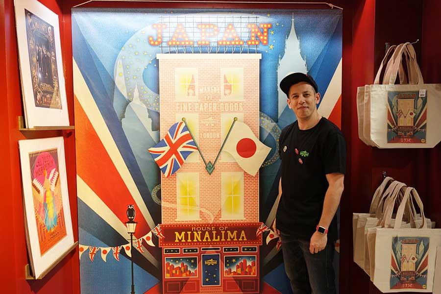 ハリー・ポッターの魅力について熱く語ってくれる、ミナリマ日本連絡事務担当のジェイミー・エルバナさん