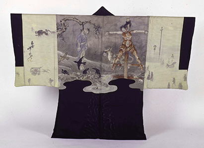河鍋暁斎《処刑場跡描羽織》 明治4(1871)年 京都府(京都文化博物館管理) 前期展示