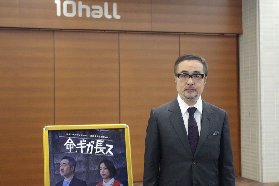 席数242席の小さな劇場「10hall」で2人芝居に挑む松尾スズキ