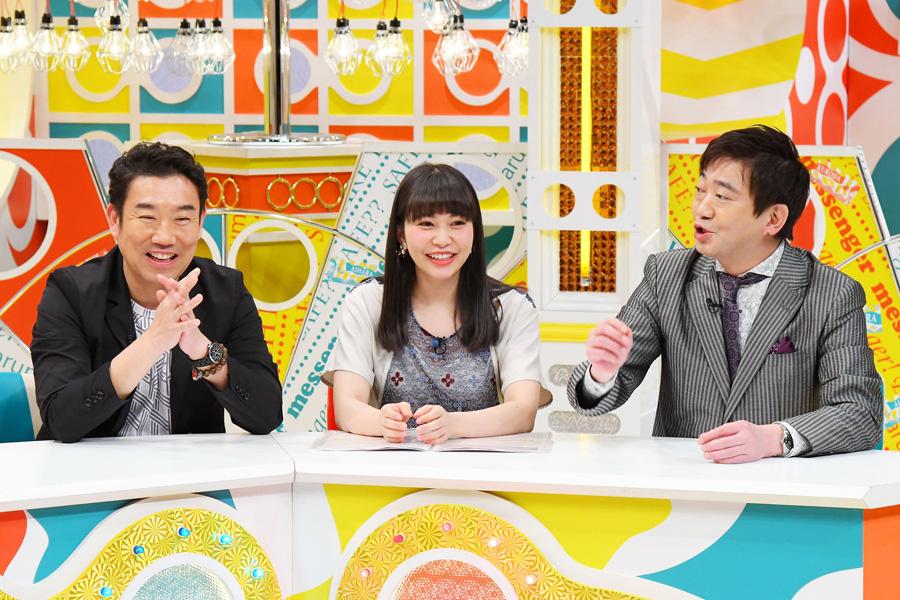 (左から)あいはら、西脇彩華、黒田
