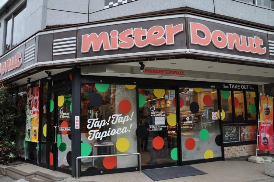 タピオカをイメージしたデコレーションショップ「ミスタードーナツ福島ショップ」